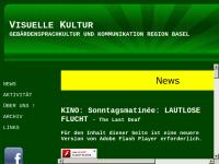 Visuelle Kultur Basel