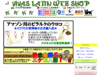 Vivas Latin Web Shop