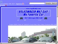 My Volkswagen Mk2 Golf