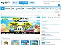 西日本高速道路サービス・ホールディングス