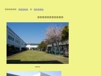 和歌山県立和歌山盲学校