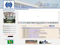和歌山県立和歌山北高等学校