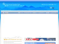 JMB富士見パノラマパラグライダースクール