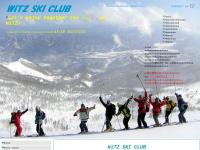 ウィッツ・スキークラブ