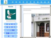 北大阪福音ルーテル教会