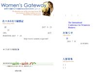 Women's Gateway