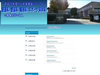 神奈川県立弥栄東高等学校・神奈川県立弥栄西高等学校