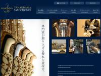 柳澤管楽器