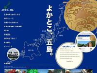 大浜海業振興会