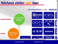 横浜駅東口情報