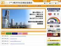 横浜市社会福祉協議会 - 情報資料室