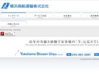 横浜商船運輸