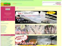 沖縄健康食品オンラインショッピング