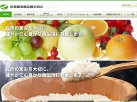 全国農協食品
