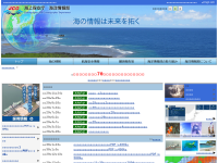 初日の出情報 - 海上保安庁