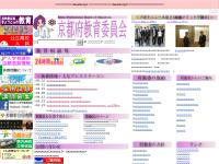 Nanyo Senior High School