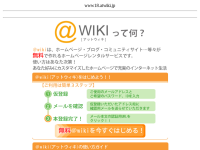 作画@wiki