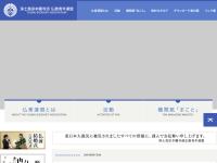 浄土真宗本願寺派仏教青年連盟(YBA)