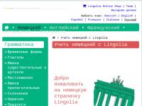 Lingolia: Deutsch lernen