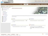 地質文献データベース
