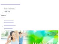 HealthScramble