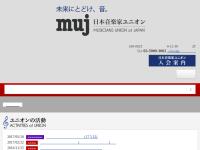 Musicians' Union of Japan