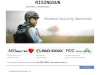 ライジングサンセキュリティサービス